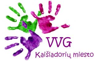 Kaišiadorių miesto VVG
